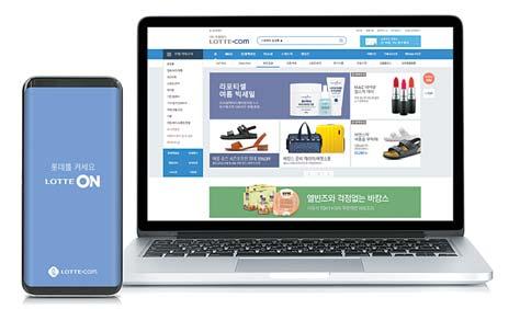 롯데닷컴은 AI 기반의 보이스 커머스 등 새로운 구매 환경을 준비하고 있다.