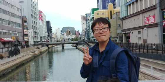 여행을 좋아하는 이준수씨가 지난해 10월 후쿠오카 여행에서 찍은 사진. 그는 노인장애인복지 선진국인 일본 사례를 벤치마킹하기 위해 일본어를 배우고 있다.