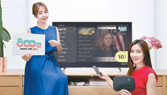 olleh tv는 올해로 8년 연속 브랜드경쟁력 1위를 유지하고 있다.