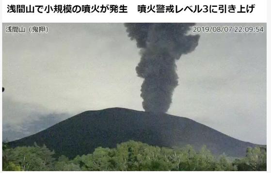 지난 7일 밤 일본 중부 나가노현과 군마현에 걸친 활화산 아사마(淺間) 산이 분화하면서 분출한 화산재가 검은 기둥을 이루는 모습 [사진 일본 웨더뉴스 홈페이지 캡처]