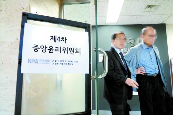의사협회, 단국대 교수 징계심의