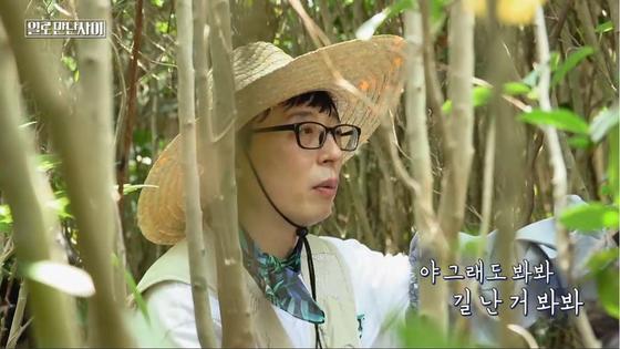 24일 첫 방송을 한 tvN의 '일로 만난 사이'. 유재석과 게스트의 일하는 모습을 보여주는 프로그램이다. [방송 캡처]
