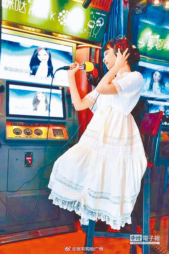 중국판 코인노래방, '미니 KTV' [출처 China times]