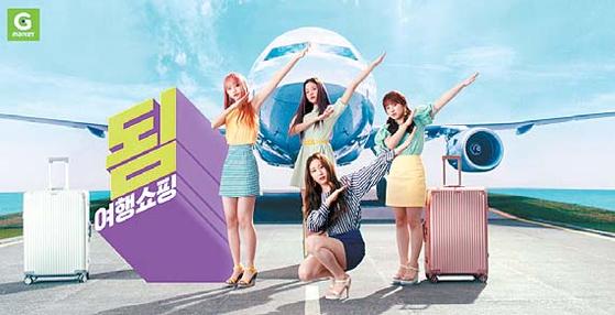 글로벌 아이돌 그룹 아이즈원과 함께한 'G마켓은 됨' 광고 캠페인.