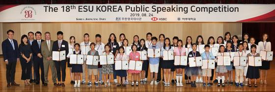 ESU Korea 영어말하기 대회 개최