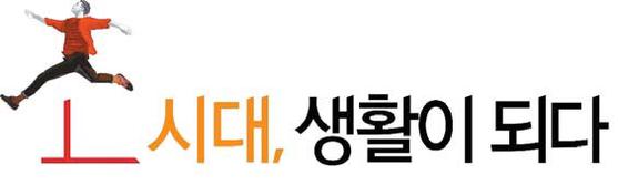 SK텔레콤은 지난 3월부터 '초시대, 생활이 되다' 캠페인을 시작했다.