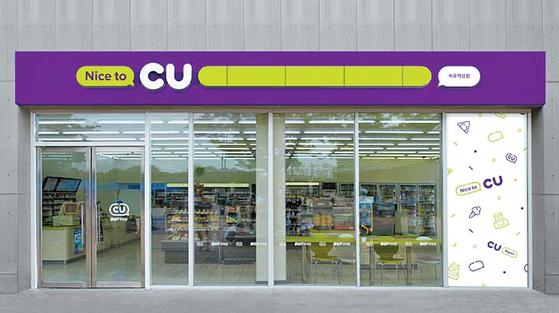 씨유(CU)는 대한민국 브랜드로서 국가 위상을 높이는 활동을 하고 있다.
