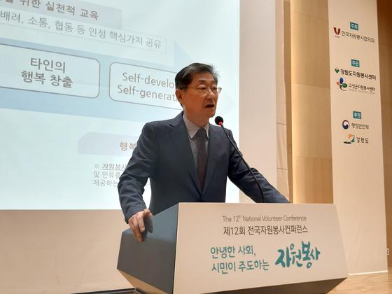 기조강연에 나선 송필호 전국재해구호협회 회장.