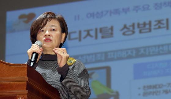진선미 여성가족부 장관이 지난 3월 21일 오후 전북 완주군 우석대학교에서 '다양성을 존중하는 성평등 포용사회'를 주제로 특강을 하던 중 디지털성범죄에 대한 이야기를 하고 있다.[뉴스1]