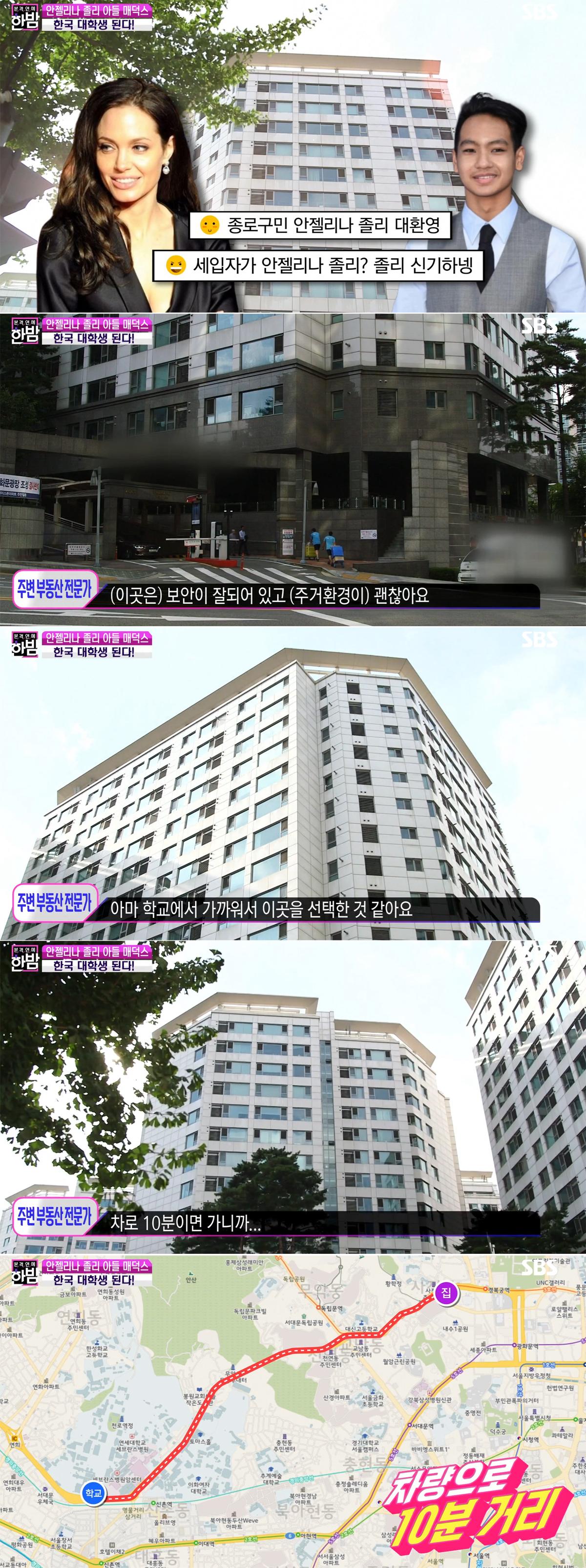 앤젤리나 졸리가 광화문의 한 아파트를 전세계약했다는 소식이 전해졌다. [SBS 캡처]
