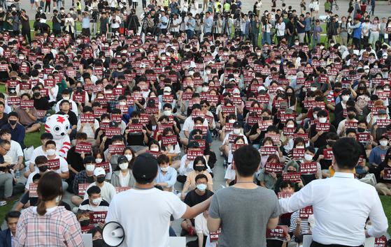 고려대 학생들이 23일 오후 서울 성북구 고려대학교 중앙광장에서 조국 법무부 장관 후보자 딸의 입학 비리 의혹에 대한 진상규명을 촉구하며 손팻말을 들고 있다. 우상조 기자