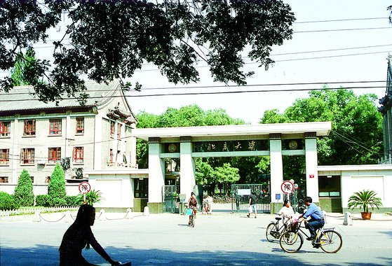 중국 베이징대학교