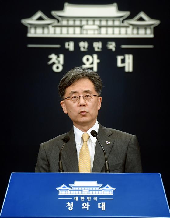 김현종 청와대 국가안보실 2차장. [청와대사진기자단]