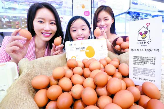 난치병 어린이 돕는 기부 달걀