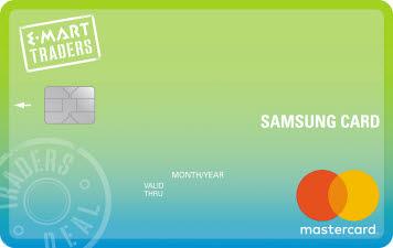 '트레이더스신세계 삼성카드'는 트레이더스 고객이 실질적으로 더 많은 혜택을 받을 수 있도록 결제일 할인 중심의 실용적 혜택에 집중한 상품이다. [사진 삼성카드]