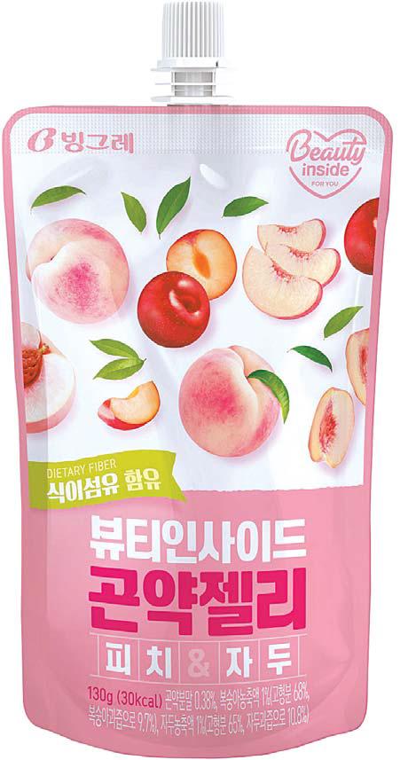 뷰티인사이드 곤약젤리 '피치&자두'는 두 가지 과일 맛을 살린 제품이다. [사진 빙그레]