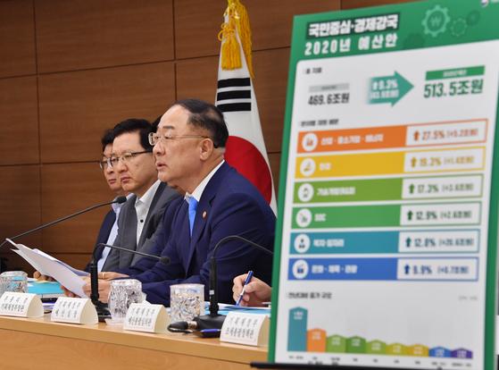 홍남기 경제부총리 겸 기획재정부 장관(오른쪽)은 27일 세종정부청사에서 열린 '2020 예산안' 상세 브리핑에서 모두발언을 하고 있다. [사진 기획재정부]