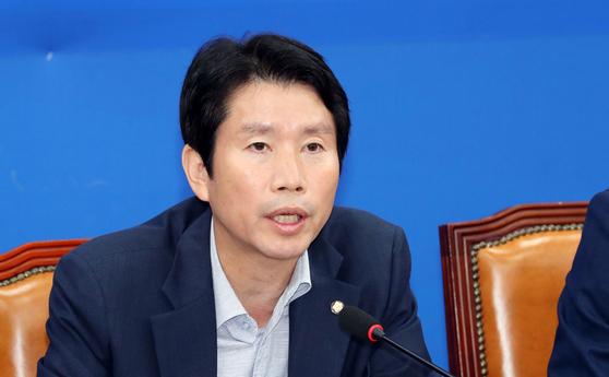 이인영 더불어민주당 원내대표. 김경록 기자