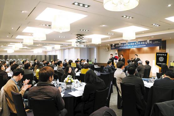 전략적 영업 방법을 제시하는 연세 영업 전략 최고위 과정. [사진 YSSTMP]