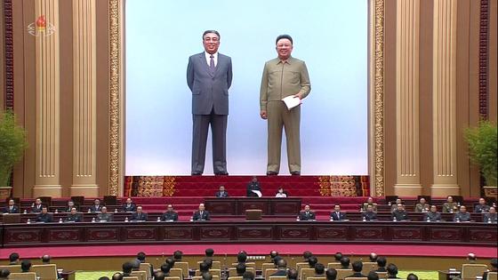 북한이 지난 4월 최고인민회의 제14기 제1차회의를 하고 있다. [사진 연합뉴스]