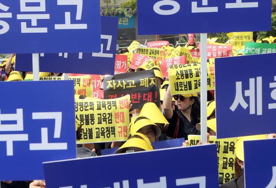 서울 자사고 8곳이 서울시교육감을 상대로 낸 가처분 신청이 30일 법원에서 모두 인용됐다. 사진은 지난 6월 서울 자율형사립고 학부모연합회 회원 1000여 명이 자사고 폐지 반대 가두시위를 하는 모습. 최정동 기자
