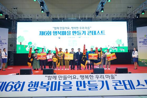 경남 거창 빙기실마을 '행복마을' 대통령상