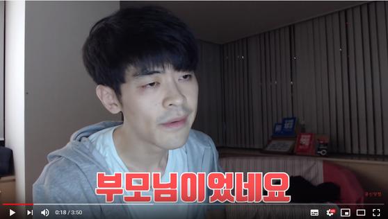 강성태씨가 유튜브 채널 '공부의신 강성태'에 29일 올린 영상 ['공부의신 강성태' 캡쳐]