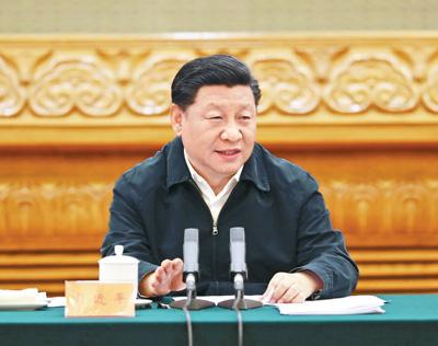 지난 7월 5일 시진핑 중국 국가주석이 베이징에서 열린 당과 국가 기관 심화 개혁 총결 회의에서 마무리 연설을 하고 있다. [사진=신화]