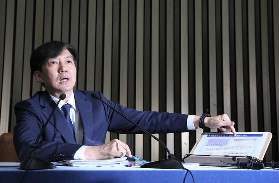 조국 법무부 장관 후보자는 2일 오후 서울 여의도 국회에서 열린 기자간담회에서 질의에 답하고 있다. [뉴스1]