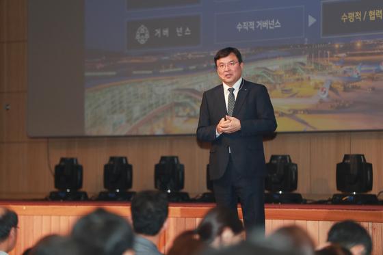 구본환 인천공항공사 사장이 '인천공항 비전 2030 선포식' 주요 내용을 설명하고 있다. [사진 인천공항공사]