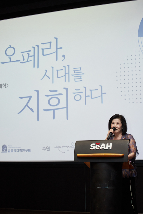 지난달 30일 오페라 포럼에서 인삿말을 하고 있는 박의숙 세아이운형문화재단 이사장. [사진 세아이운형문화재단]