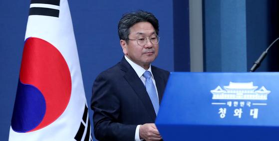 강기정 청와대 정무수석. [청와대사진기자단]