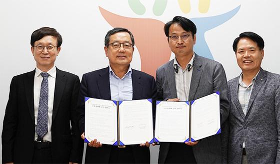 인천대·공공정책개발원 업무협약