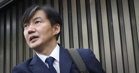 조국 법무부 장관 후보자가 2일 서울 여의도 국회에서 열린 기자간담회에 참여하고 있다. [뉴스1]