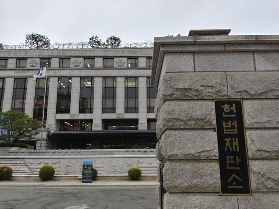 헌법재판소 전경 [중앙포토]