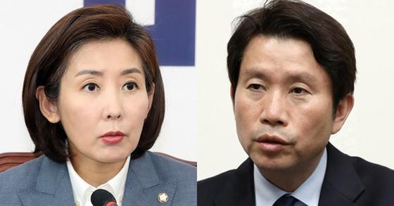 나경원 자유한국당 원내대표(왼쪽)과 이인영 더불어민주당 원내대표. [중앙포토]