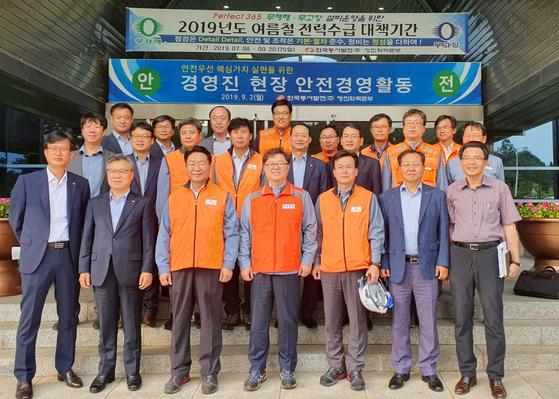 박일준 한국동서발전 사장(앞줄 왼쪽에서 4번째)과 경영진이 현장 안전경영활동 기념 촬영을 하고 있다.