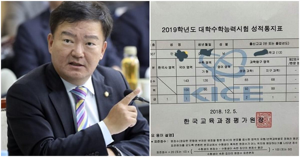 민경욱 자유한국당 의원(왼쪽)과 그가 공개한 2019학년도 수능 성적통지표. [연합뉴스·페이스북]