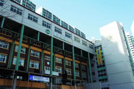 사립 우촌초등학교.