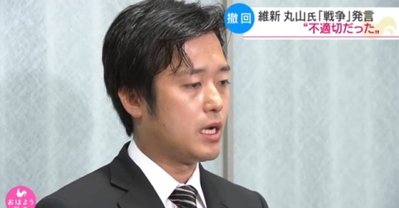 '전쟁으로 다케시마(독도)를 되찾자'는 망언으로 지탄받고 있는 마루야마 호다카 중의원. [NHK방송 캡처=뉴스1]