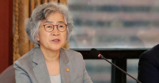 박은정 국민권익위원장. [뉴스1]
