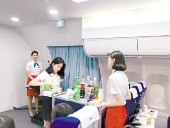 충남 홍성과 인천캠퍼스를 운영하는 청운대는 '수도권 유일의 산업대, 평생교육 거점대학'으로 발전속도를 높여가고 있다. 학생들은 문화·예술과 호텔·관광·항공서비스 등에서 두각을 나타내고 있다. [사진 청운대]