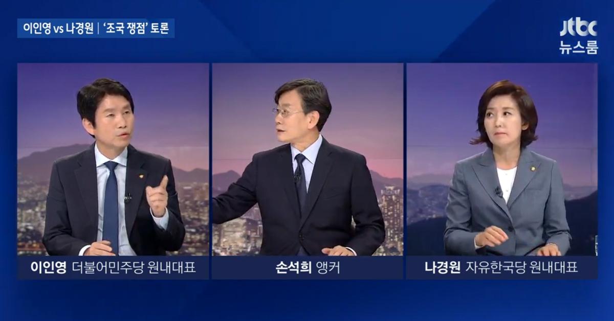 3일 JTBC '뉴스룸'에 출연한 이인영 더불어민주당 원내대표(왼쪽)와 나경원 자유한국당 원내대표. [사진 JTBC]