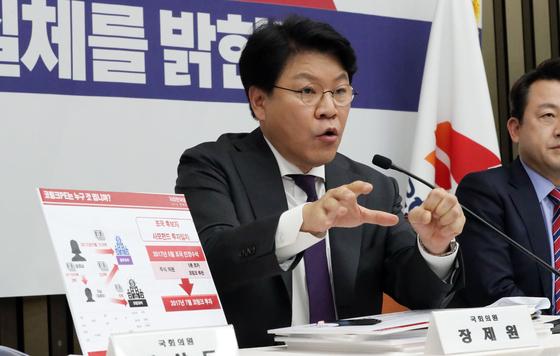 자유한국당 장제원 의원이 3일 여의도 국회에서 열린 '조국 후보자의 거짓과 선동, 대국민 고발 언론 간담회'에서 발언하고 있다. [연합뉴스]