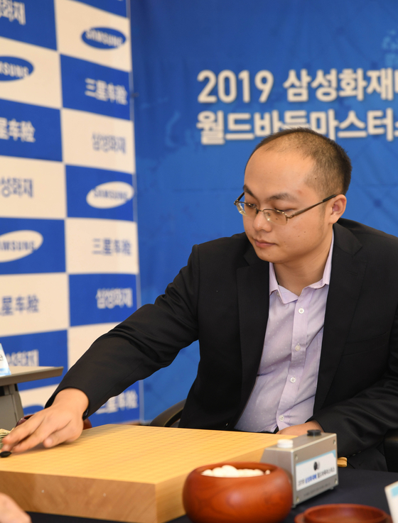 삼성화재배 결승 1국에서 승리한 탕웨이싱 9단 [사진 한국기원]