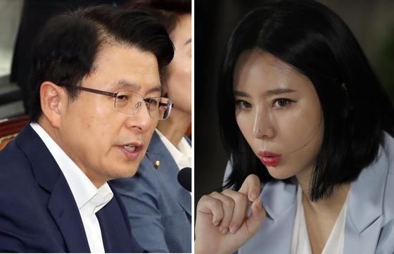 황교안 자유한국당 대표(왼쪽)과 윤지오씨(오른쪽) [김경록 기자, 연합뉴스]