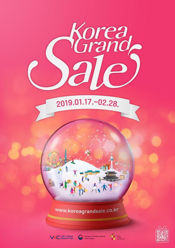 코리아그랜드세일 포스터 [사진 (재)한국방문위원회]
