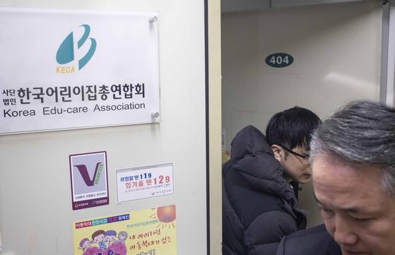 지난해 11월 13일 서울 마포구 한국어린이집총연합회(한어총)를 경찰이 압수수색하고 있다.   김용희 한어총 회장은 국회의원들에게 불법 정치후원금을 건넨 의혹을 받고 있다. [연합뉴스]