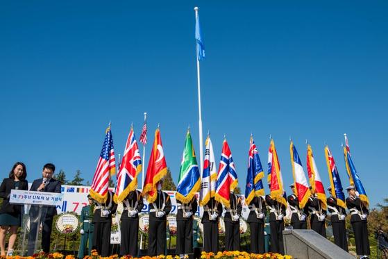 지난해 10월 24일 부산 유엔 기념 공원에서 열린 '유엔의 날' 기념식에서 유엔군 의장대가 유엔기와 유엔군 참전국가의 국기를 들고 있다. [사진 미 해군]