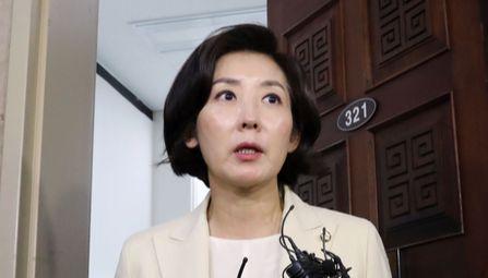 나경원 자유한국당 원내대표. 김경록 기자